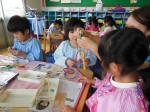 中新田幼稚園WS 037