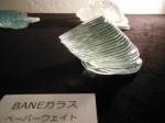 後藤洋一個展11月8日 002