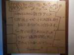 ウワバミ古代エジプトの宴~uwabami新作アニメ公開イベント~ 003