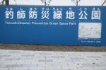 DSC00016_800